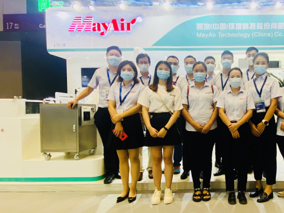 MayAir China Exhibition