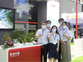 MayAir Shanghai Exhibition